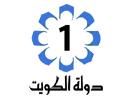 KTV 1 Kuwait