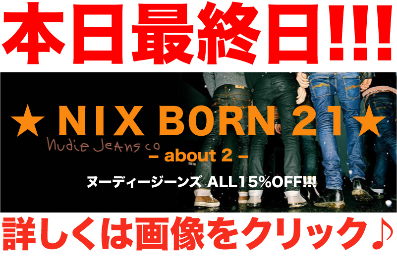 http://nix-c.blogspot.jp/2015/05/about-2_24.html