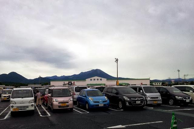 Mt. Daisen from Yonago