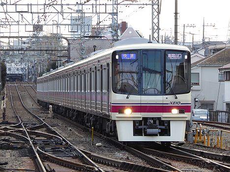 京王電鉄 快速 高尾山口行き3 8000系