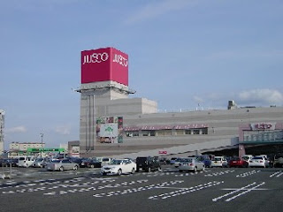 jusco-shopping-okinawa