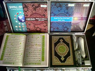Ayat Al Quran Digital dan Terjemahan