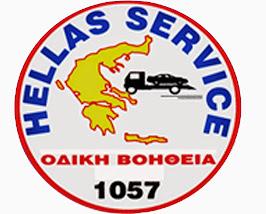 Hellas Service Κορινθίας
