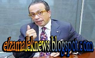 عمرو الجنايني عضو مجلس إدارة الزمالك السابق