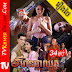 Thai Movie - Vimean Pka Chhuk [34END]