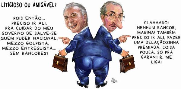 Eduardo Cunha ainda é um célebre desconhecido