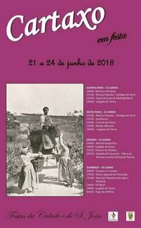 Cartaxo- Festas da Cidade 2018