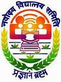 NVS RECRUITMENT 2014