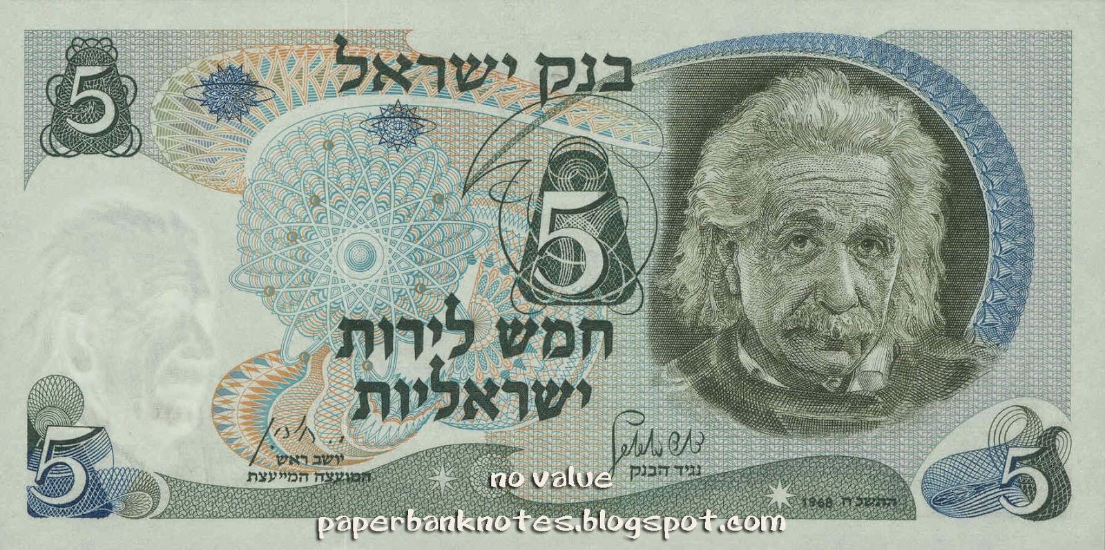 http://asiabanknotes.blogspot.com/2010/10/israel-5-lirot-1968.html