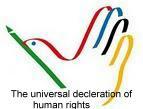 الإعلان العالمى لحقوق الإنسان