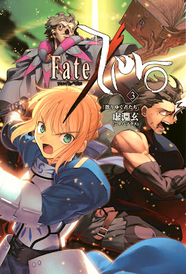 Fate/Zero Volume 3 Cover