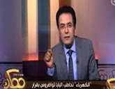 - برنامج ممكن مع خيرى رمضان حلقة يوم الأربعاء 22-7-2015