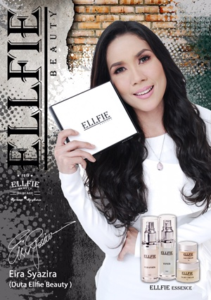 SKIN CARE BY ELLFIE BEAUTY