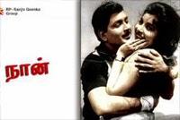 Naan | Tamil Movie Audio Jukebox