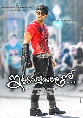Iddarammayilatho first look wallpapers