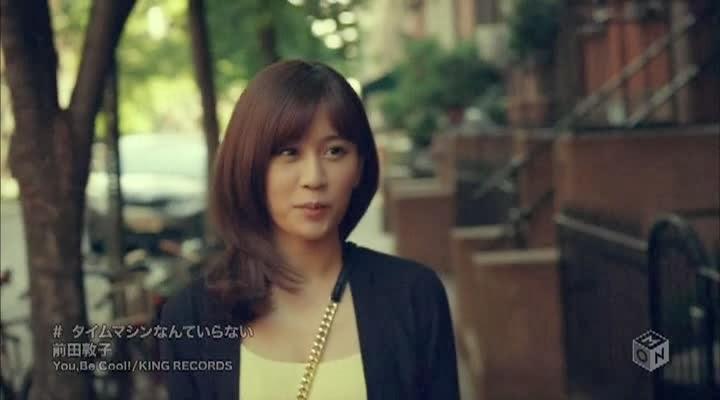 ... +Machine+Nante+Iranai Chart Tangga Lagu Jepang Terbaru Oktober 2013