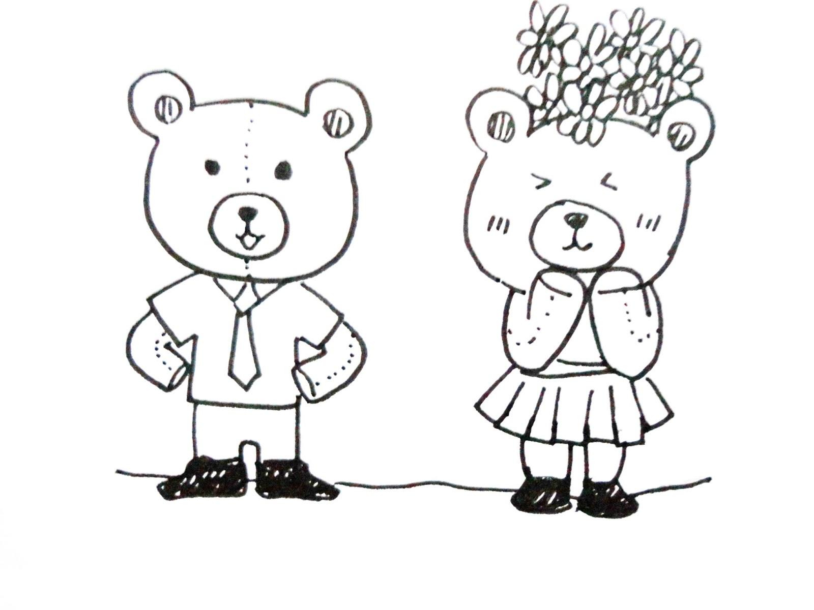 cartoon party animal drawing