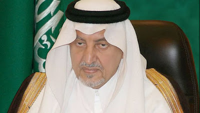 Prince Khaled Al Faisal