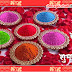 Holi Ki Shubhkaamna Greetings | Happy Holi Greeting Cards in Hindi