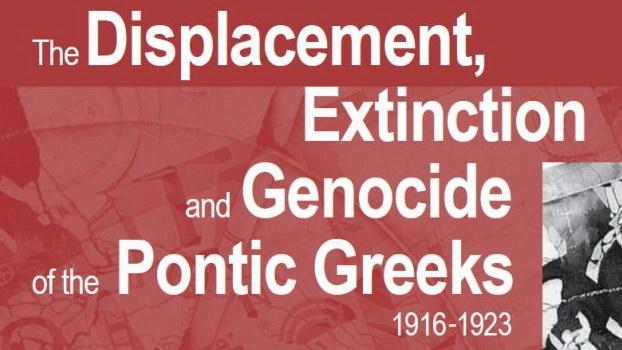 Στη Γερμανία το 1ο διεθνές επιστημονικό συνέδριο για τη Γενοκτονία των Ελλήνων του Πόντου