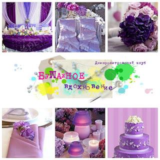 фиолетовый копия
