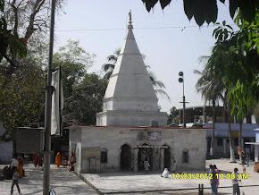 Nawada Bhagwati