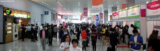 Entrada al Korea Food Show 2013