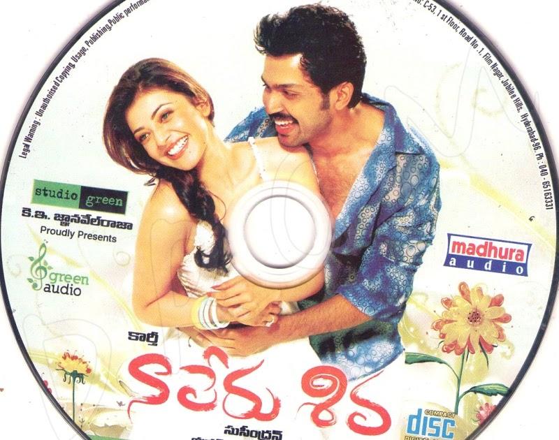 Siva Manasula Sakthi - - Download Tamil Songs