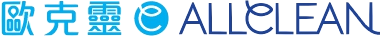 歐克靈AllClean次氯酸電解水製造機