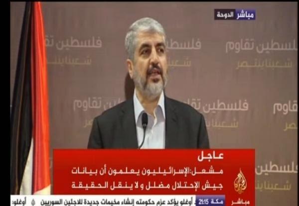 بالفيديو.. خالد مشعل: مصر تتاجر بدماء الفلسطينيين.. وقطر وتركيا أول من تحرك لنجدتنا