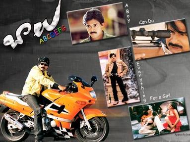Balu Telugu movie songs