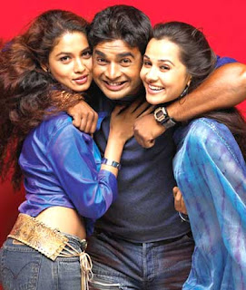 Jay Jay Movie Songs Caller Tune Code For All Subscribers