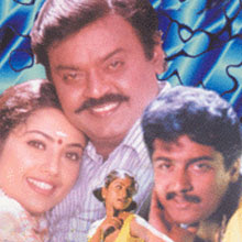 Jeeo Aur Jeene Do 1999 Hindi Movie Watch Online