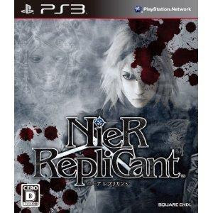 [PS3] NieR Replicant [ニーア レプリカント] (JPN) ISO Download
