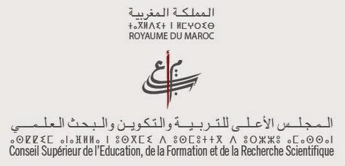 المجلس الأعلى للتربية والتكوين والبحث العلمي يعقد دورته السادسة