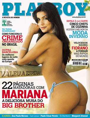 Mariana Do Bbb Nua Na Playboy