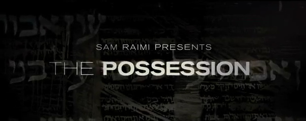 sam raimi presents the possession 2012 horror film title demonic poseesion and exorcism film based on the legend and myth of Dybbuk box