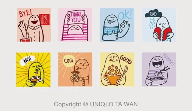UNIQLO Taiwan Omiyage Stickers