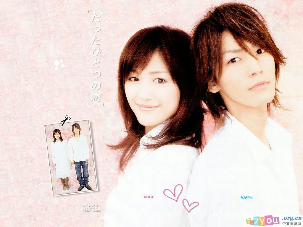 Kamenashi kazuya and ayase haruka dating 10