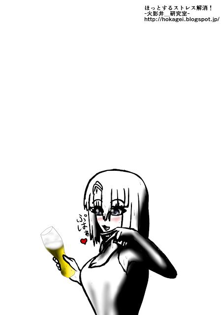 【ほっとする】お酒タイム変更!【楓さんラクガキ】