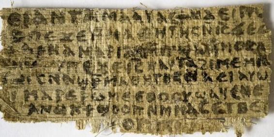 Un papiro del siglo IV menciona que Jesús tuvo esposa