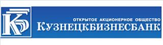 Кузнецкбизнесбанк логотип