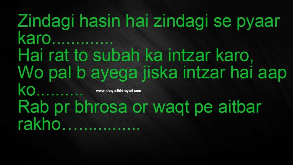 bewafa shayari hindi - photo #47