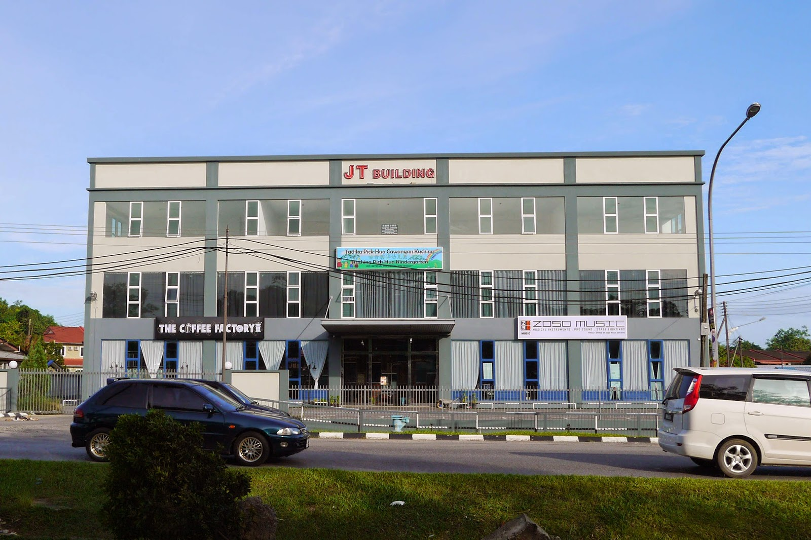 Kuching cafes 2015 coffee factory for Home wallpaper kuching