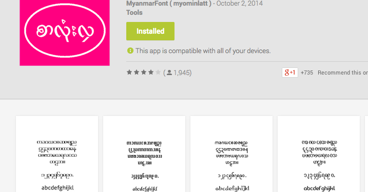 how to change email font size samsung galaxy alpha