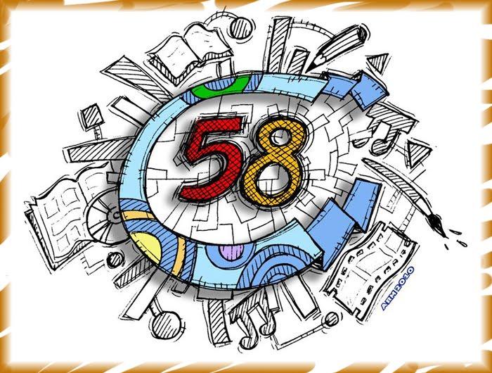 El Camarote 58
