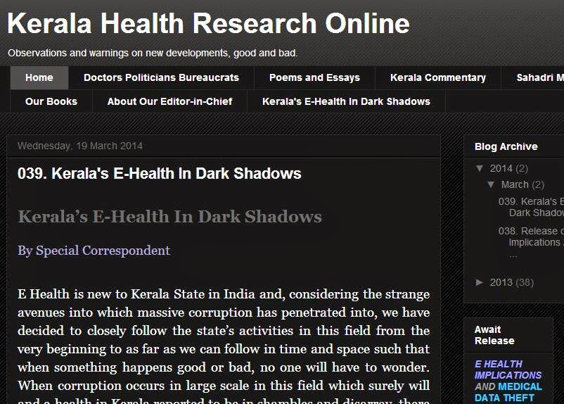 Kerala's E Health In Shadows