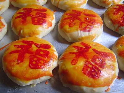 ขนมเปี๊ยะ_中国ペストリー_Chinese Pastry
