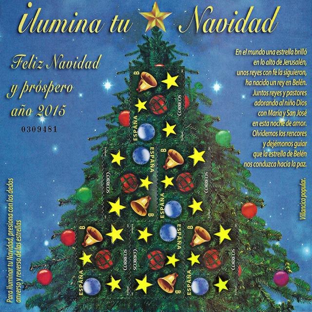 Sello Navidad, tarifa B 2014