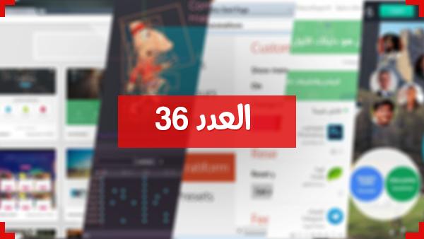 مواقع ، برامج وأدوات مفيدة [36] (موقع لتحميل أكثر من 800 قالب للمواقع مجانا ،واضافة لعرض كلمات الأغاني في يوتيوب...)